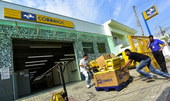 Postalis, fundo de pensão dos funcionários dos Correios, busca liquidez para créditos problemáticos na carteira